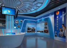 最新政府部门现代标准化展厅