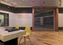 西安元本设计-汉芳汀花世界营销中心