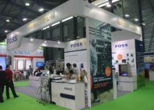 第十六届世界制药原料中国展