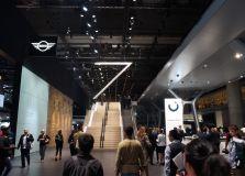 2015法兰克福汽车展