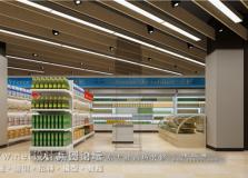购物中心设计案例:山东乐优超级购物中心设计项目