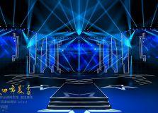 企业年会舞美效果图周年庆典舞美设计
