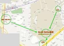 (设计兵团-尚典展示)展览同行(上海)年会2012年1月8日下午1点     地址通知