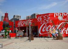 2010世博会可口可乐馆-快乐工坊