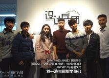 【设计兵团培训-优秀学员】北京-15-12  刘一涛