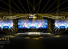 开幕式舞美效果图舞台效果图