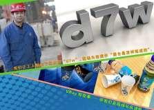 2011年聚会上海报名已截止;上午软件交流;下午正式会议