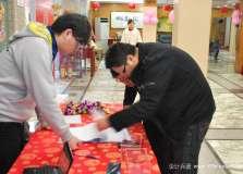 2011兵团深圳聚会回顾花絮。。。。。
