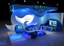海洋主题的展台设计以前设计的改下重发