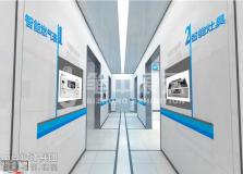 北京燃气安全教育展厅-体验区