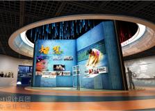 北京艺点亿展览服务有限公司