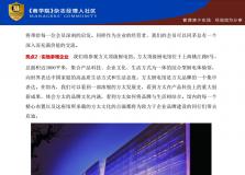 """10月17日""""走进方太集团""""活动召集中!"""