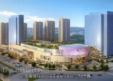 银泰城:高品质生活中心填补东阳大型商业综合体部分空白