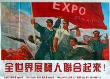 2012北京年会 回顾报道