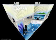 上海艾肯——中国电信展台