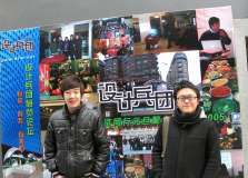 2011年聚会上海站圆满落幕