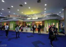 2017年3月深圳家具展