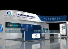 上海艾肯展览设计图