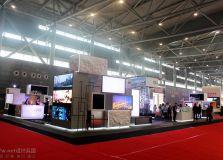 第十届中国中部投资贸易博览会