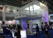 2016年深圳--第76 届中国国际医疗器械(秋季)博览会