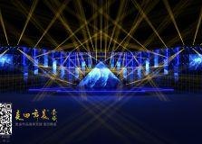 演唱会舞美效果图晚会年会舞台设计