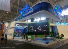 2016南京软件博览会