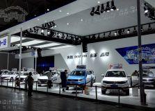2016武汉华中国际车展(二)