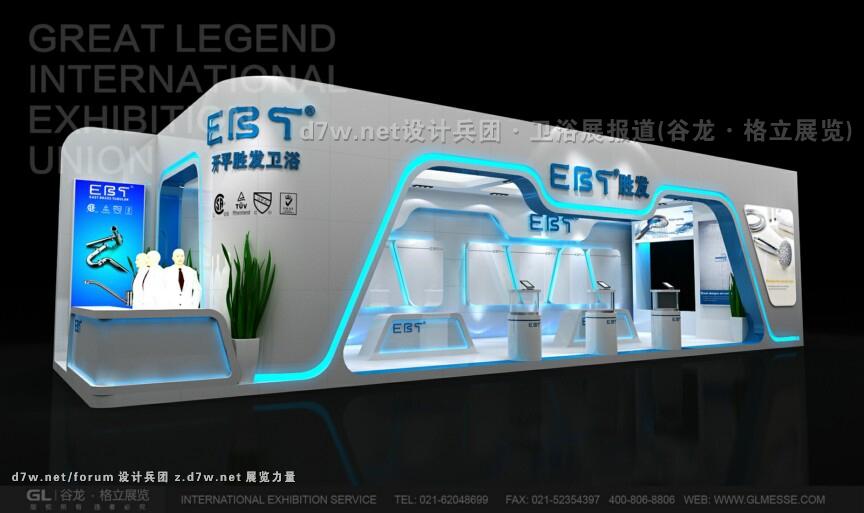 2013卫浴展报道-胜发(上海谷龙·格立展览公司作品)