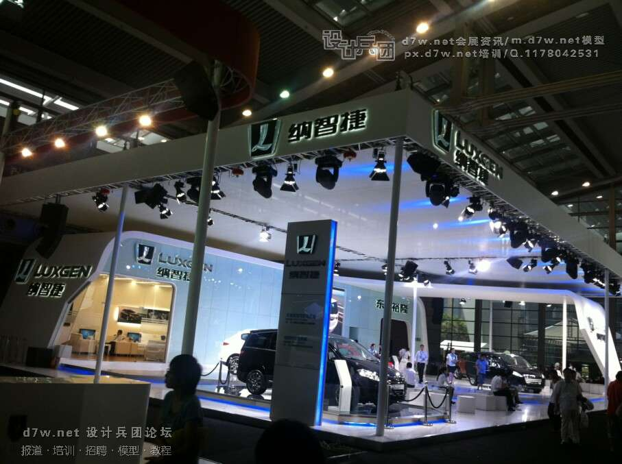 2013深港澳车展(三)