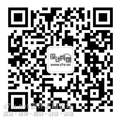 QQ截图20130809001644.jpg