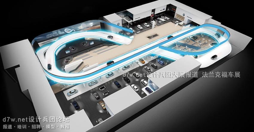 【d7w.net设计兵团-大展报道】2013法兰克福车展 抢先版