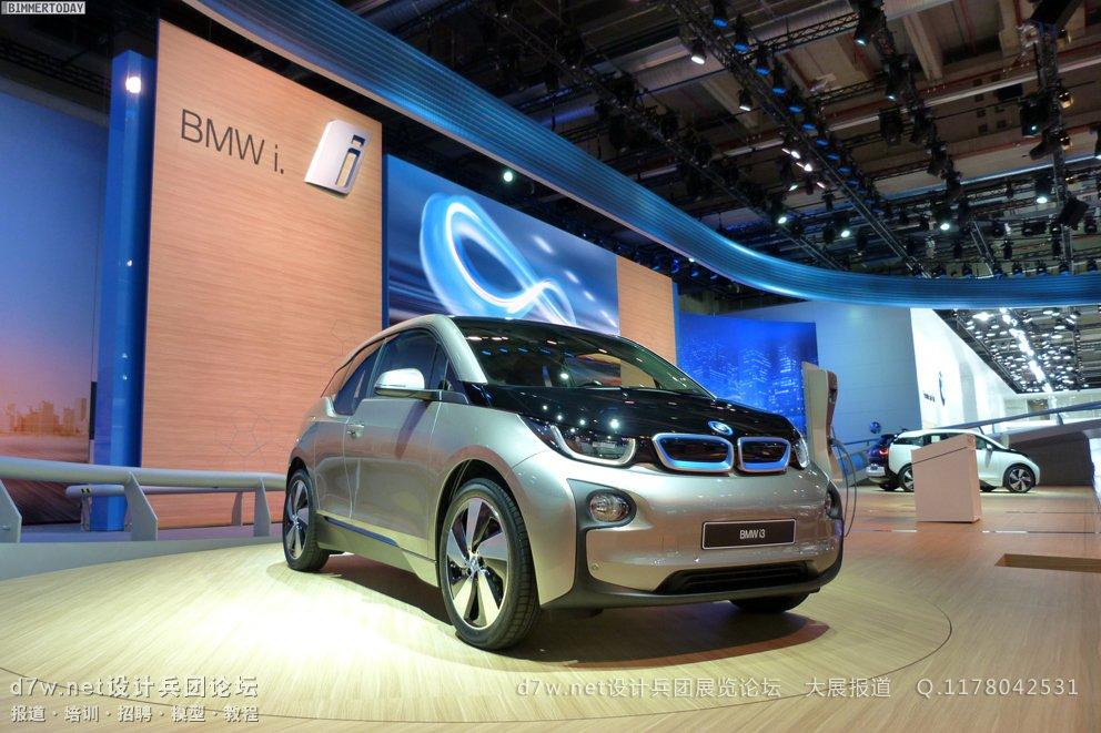【d7w.net设计兵团13IAA法兰克福车展报道】BMW创意来源+现场100张全展示