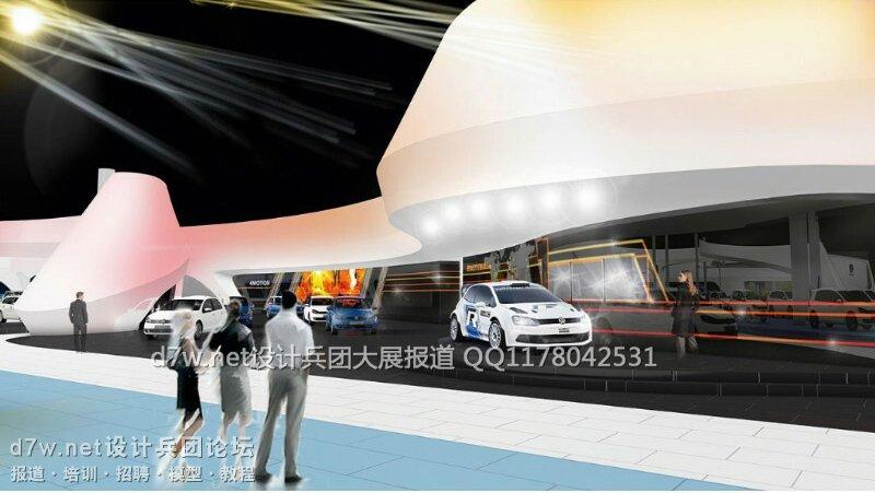 【d7w.net设计兵团13IAA法兰克福车展报道】大众DAS展台
