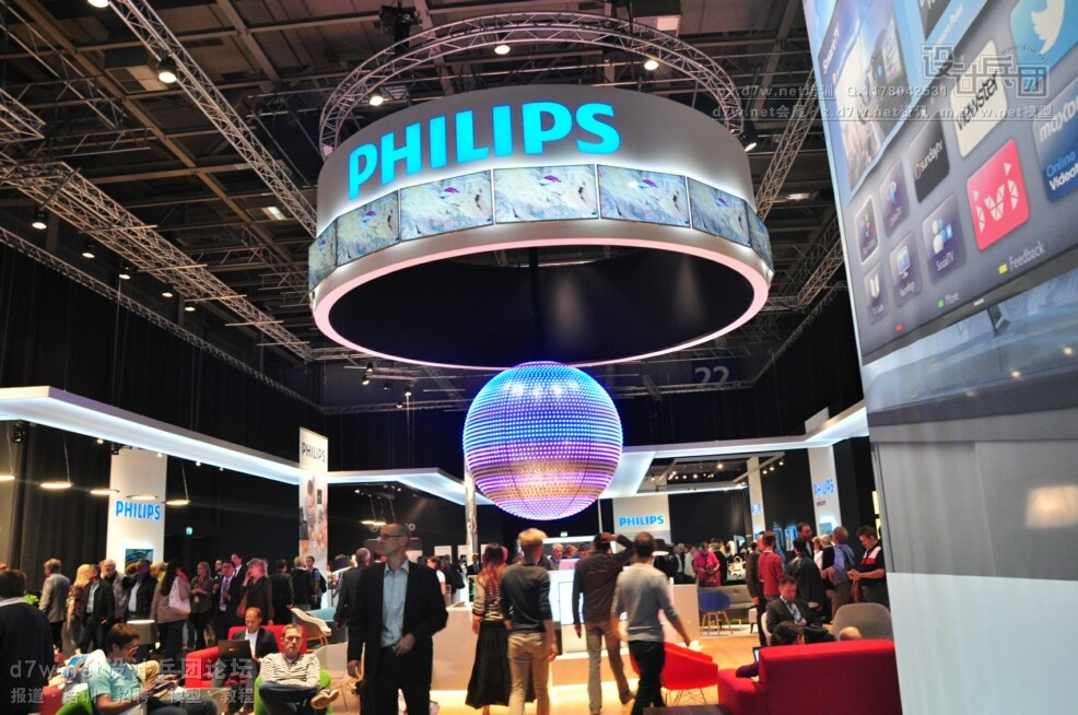 2013 IFA (柏林消费品电子展)--飞利浦PHILIPS 展台