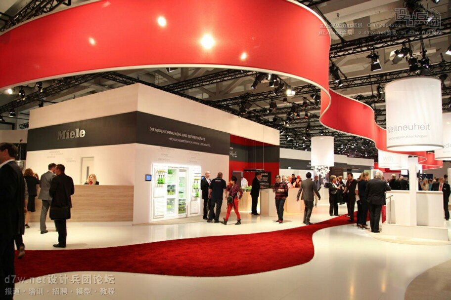 2013 IFA (柏林消费品电子展)--美诺 (Miele)展台