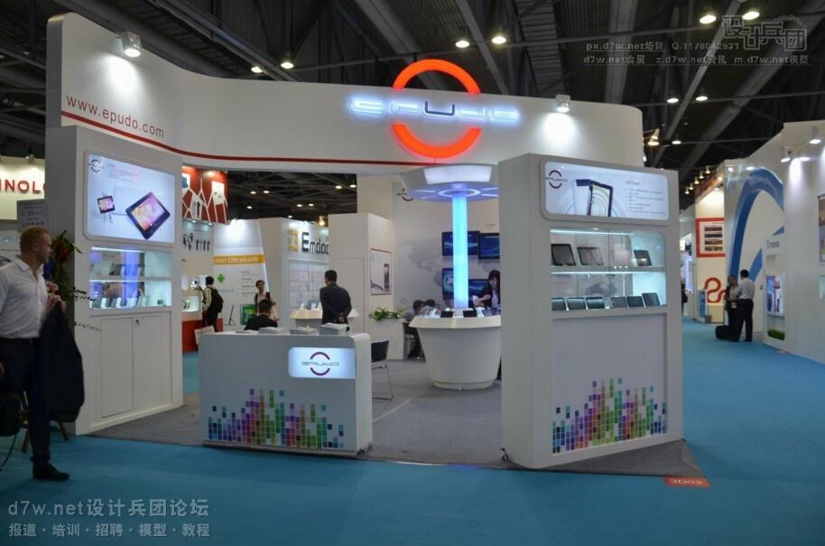 d7wnet-2013-10香港电子展 (144).jpg