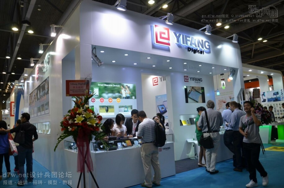 d7wnet-2013-10香港电子展 (145).jpg