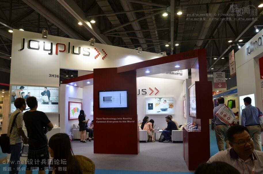 d7wnet-2013-10香港电子展 (175).jpg