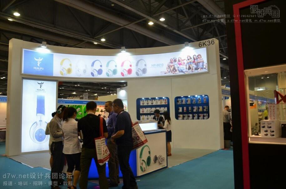 d7wnet-2013-10香港电子展 (177).jpg