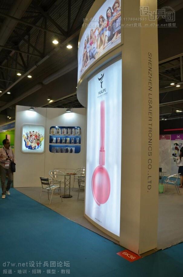 d7wnet-2013-10香港电子展 (184).jpg