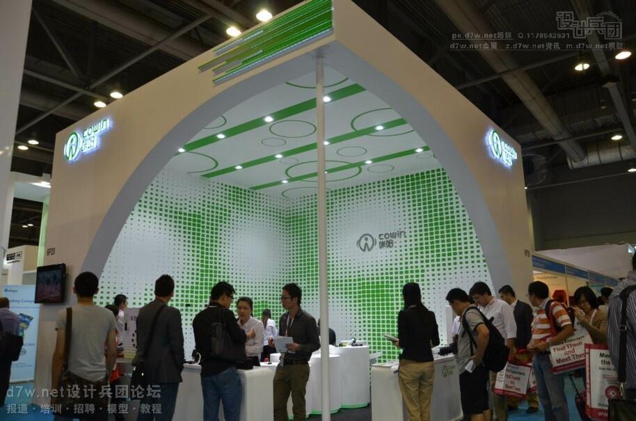 d7wnet-2013-10香港电子展 (189).jpg