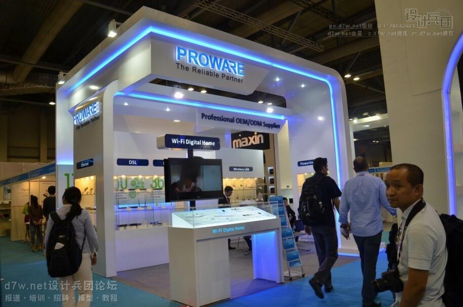 d7wnet-2013-10香港电子展 (201).jpg