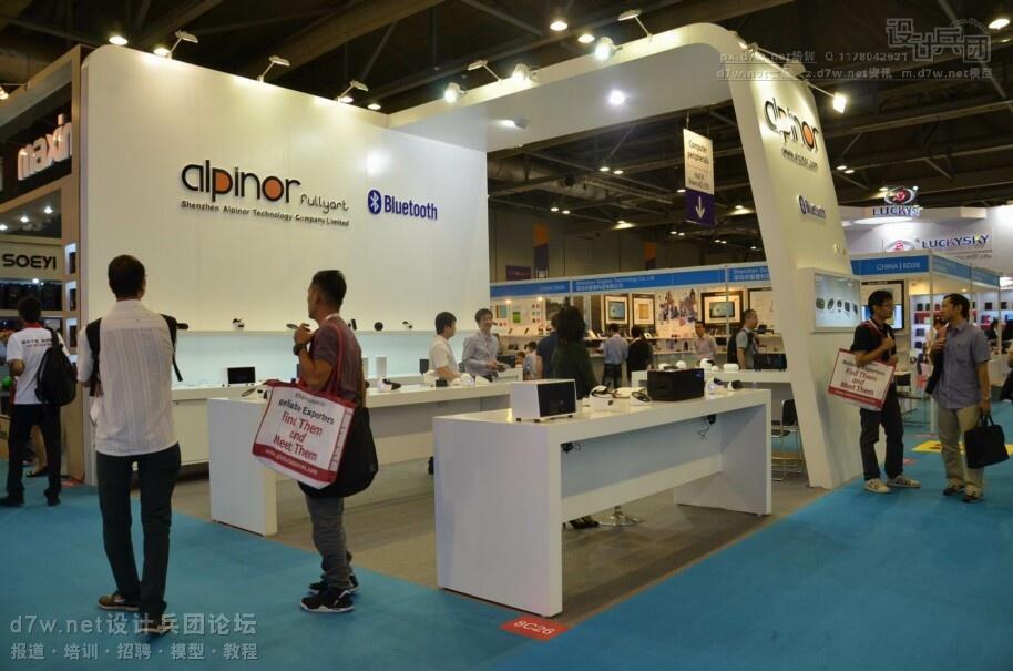 d7wnet-2013-10香港电子展 (203).jpg