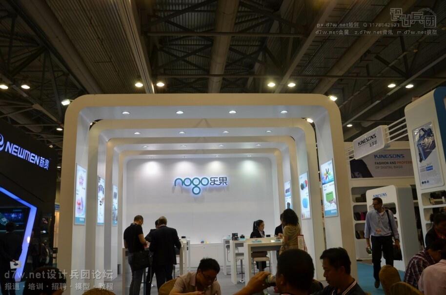 d7wnet-2013-10香港电子展 (215).jpg