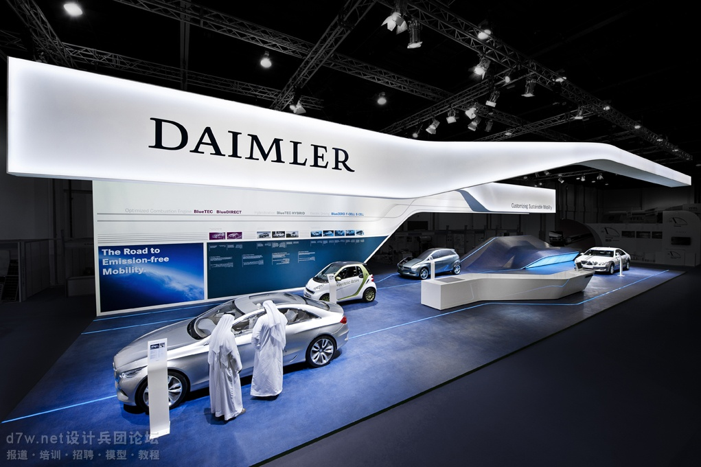 d7w.net-Daimler auf dem World Future Energy Summit (1).jpg