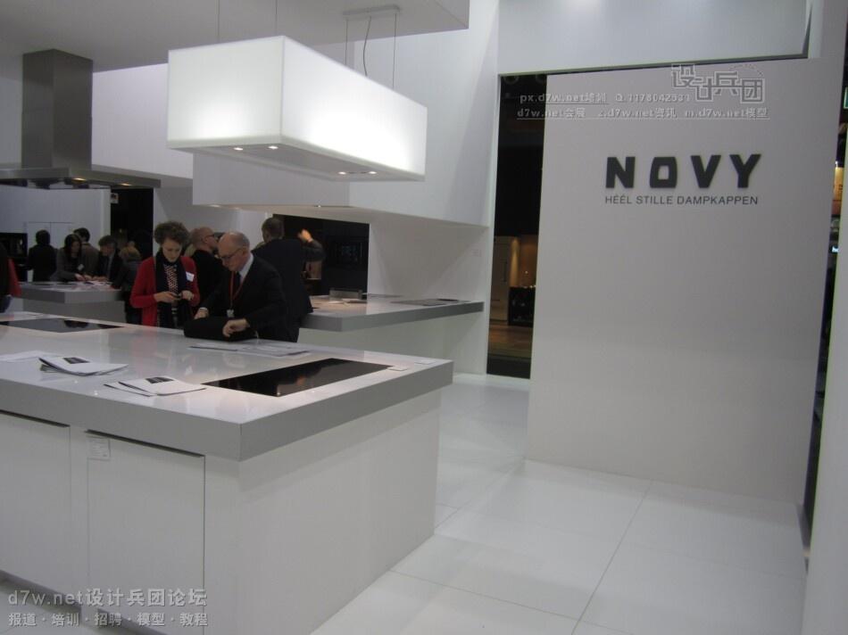 d7wnet-比利时建材展2012 (19).jpg