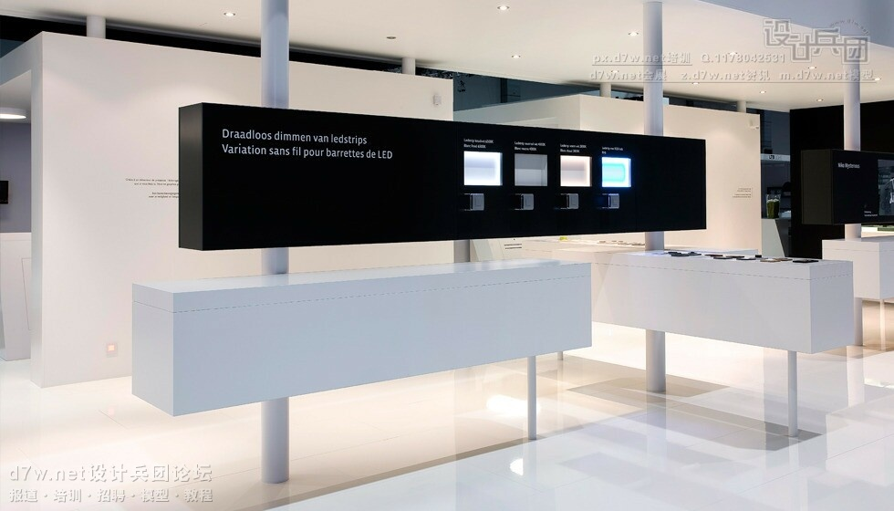 d7wnet-比利时建材展2012 (13).jpg