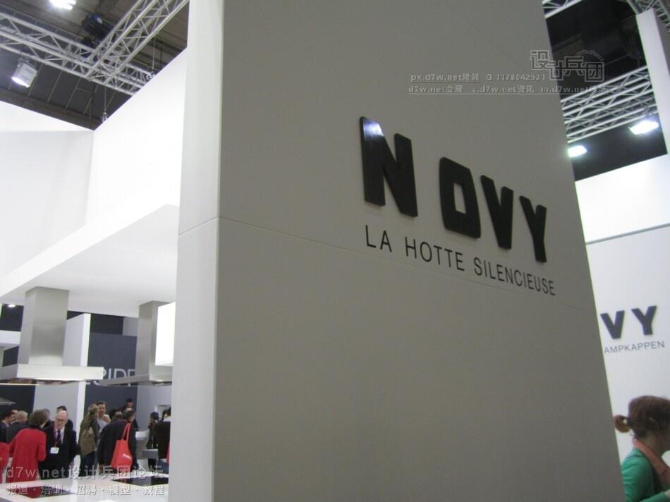 d7wnet-比利时建材展2012 (25).jpg