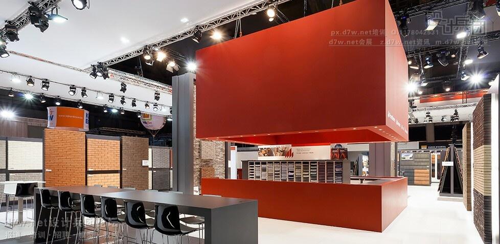 d7wnet-比利时建材展2012 (42).jpg