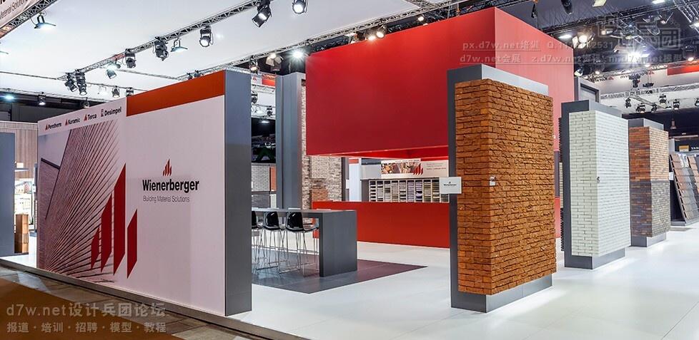 d7wnet-比利时建材展2012 (44).jpg